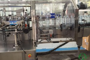 Picture of Labeler TAXTA TL-92-1